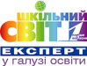 Ovsita-Ukraine-education-books-newspapers-magazine.png